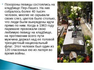 Похороны певицы состоялись на кладбище Пер-Лашез. На них собралось более 40 т