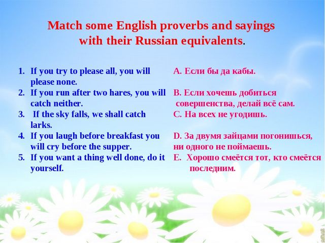 Match some English proverbs and sayings with their Russian equivalents. If yo...