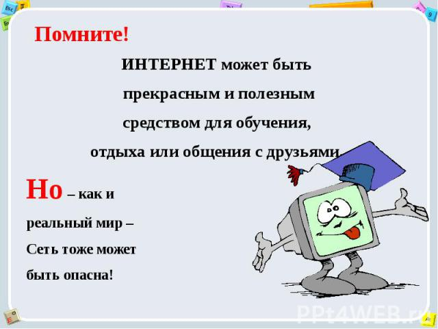 hello_html_m1fdca6e3.jpg