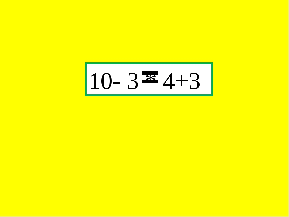 10- 3 * 4+3 =