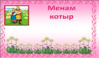 hello_html_m73268c8c.png
