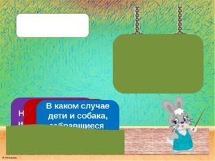 Информационные источники Максимова Т. Н. Интеллектуальный марафон: 1-4 классы