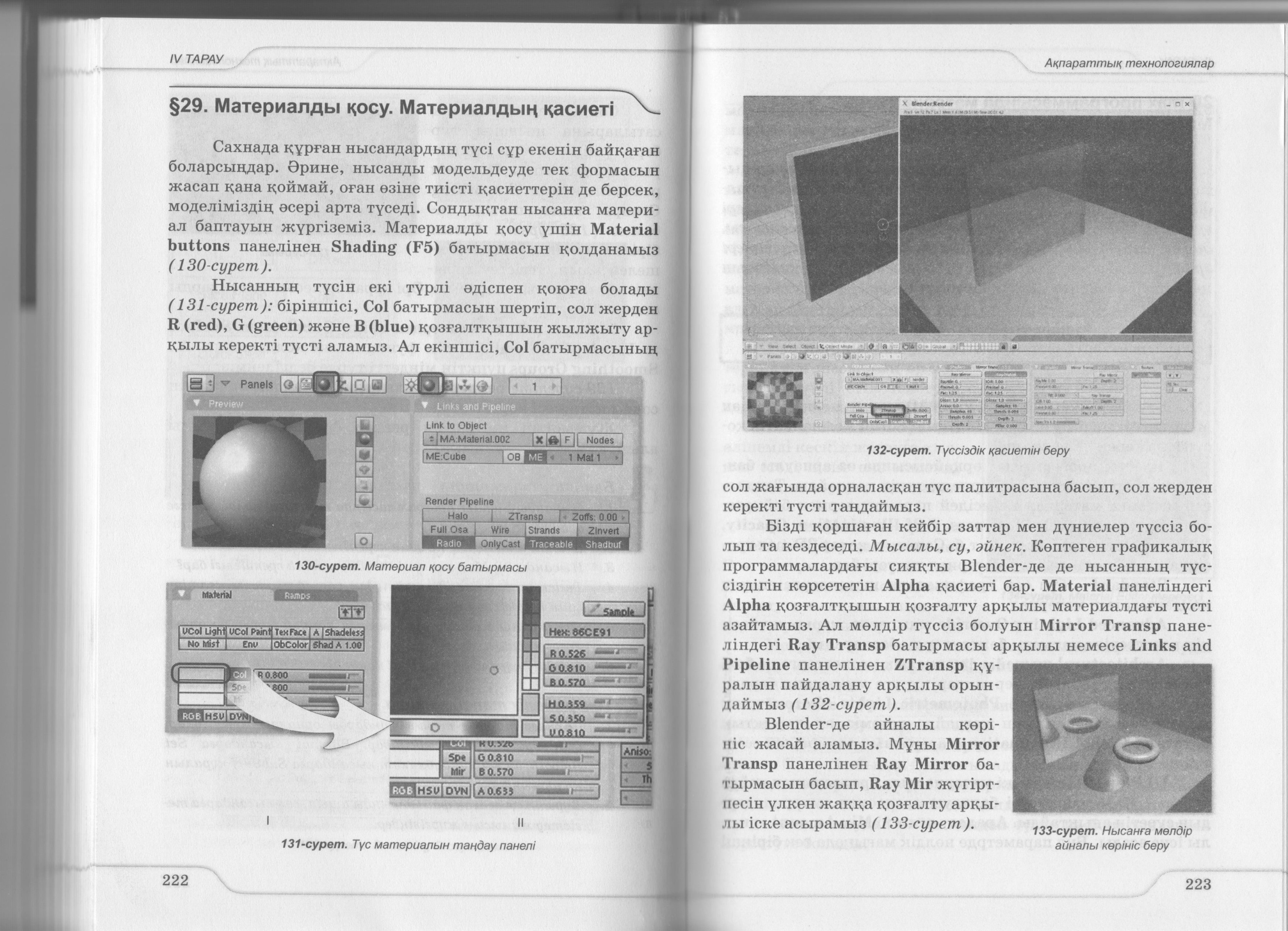 hello_html_9d4a648.jpg
