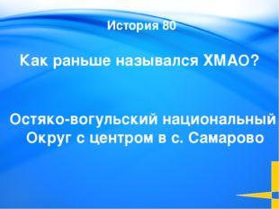 Волков Алексей Анатольевич Как зовут российского биатлониста: олимпийский чем
