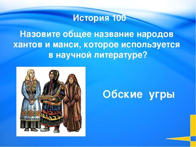 КОТ В МЕШКЕ 1 6 5 4 3 2