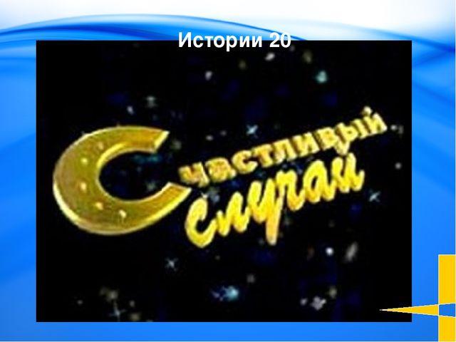Как зовут губернатора ХМАО? Люди 20 Комарова Наталья Владимировна Welcome to...
