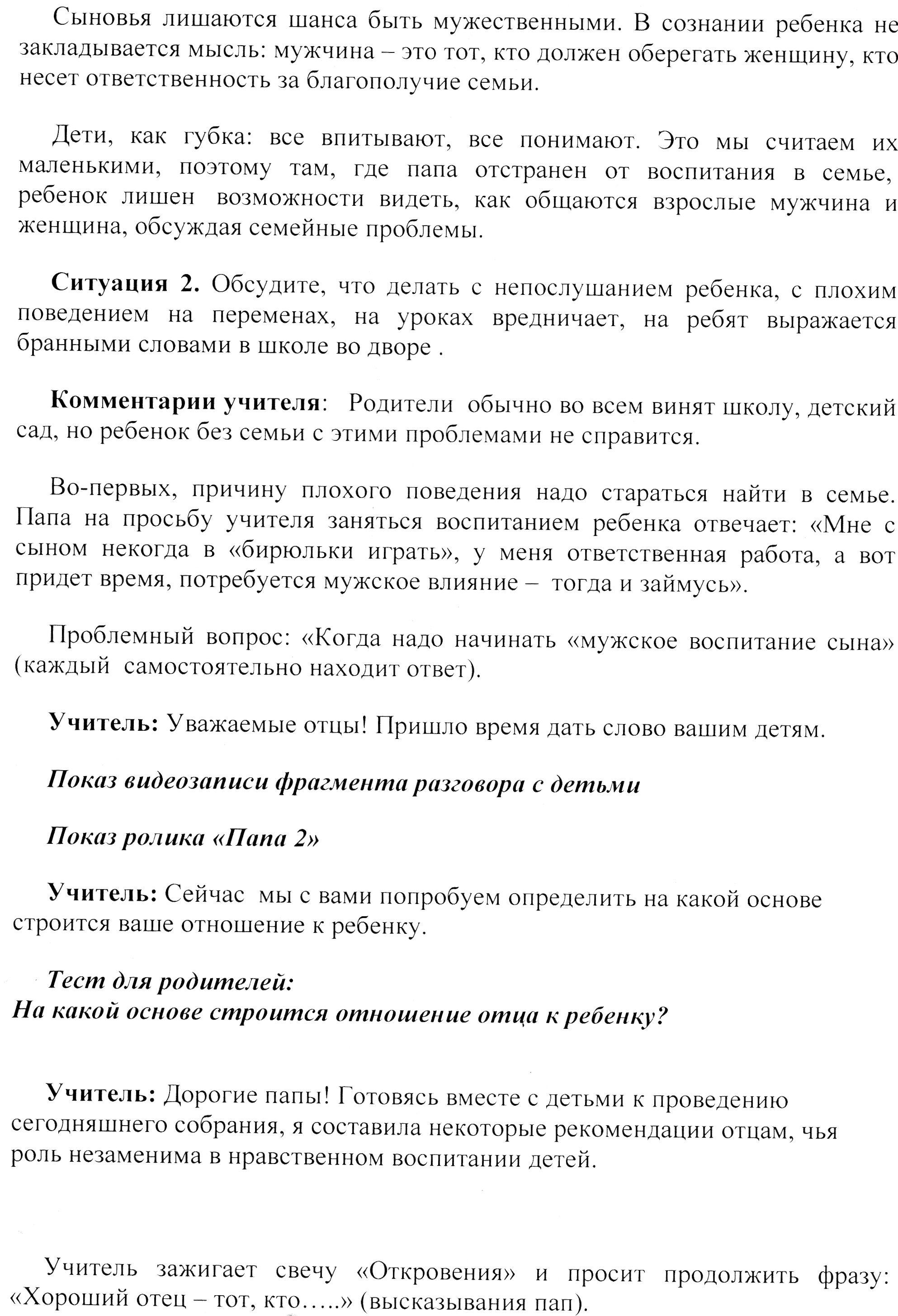 hello_html_55c0e757.jpg