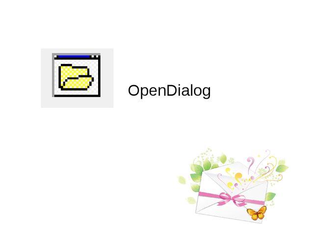 OpenDialog