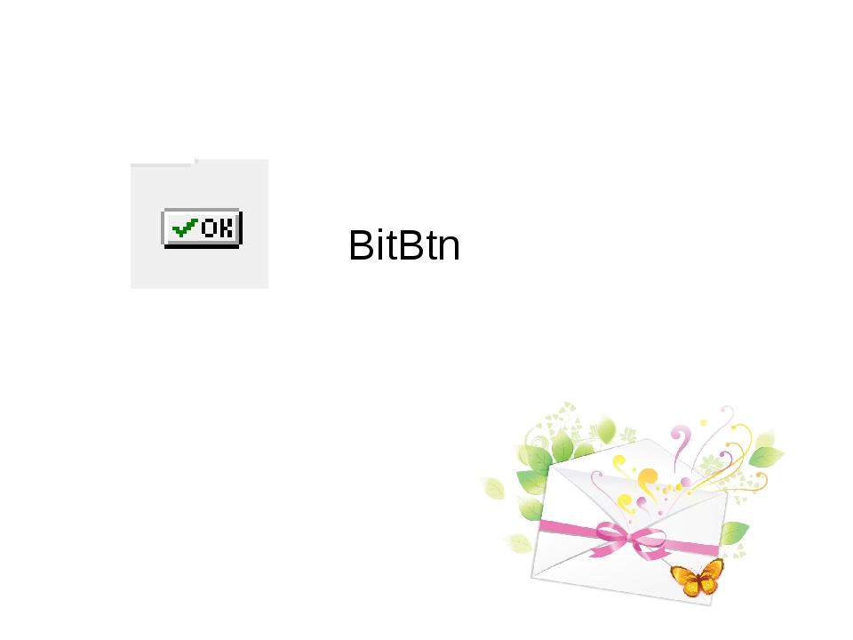 BitBtn