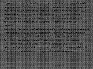 Гумилев вел кружки, студии, семинары, читал лекции, разрабатывал теорию стихо