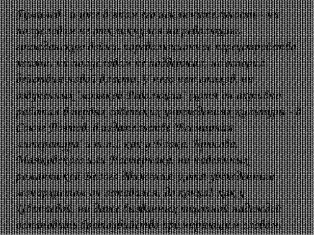 Гумилев - и уже в этом его исключительность - ни полусловом не откликнулся на...