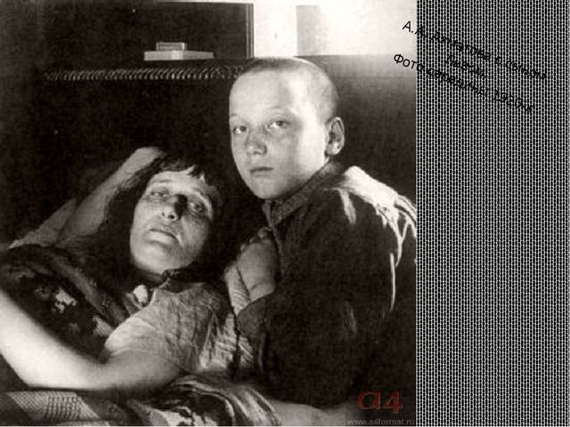 А.А. Ахматова с сыном Львом. Фото середины 1920-х