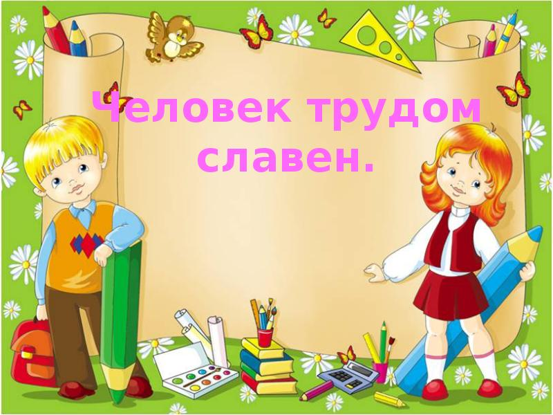 hello_html_me40152.jpg