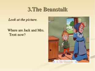3.The Beanstalk Look at the picture. Where are Jack and Mrs. Trott now?