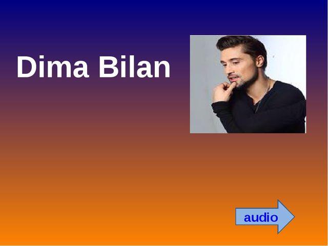 Dima Bilan audio