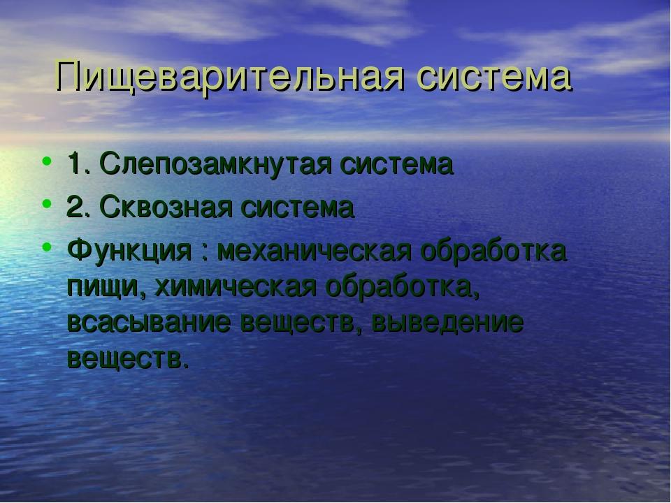 eroticheskoe-video-russkih-devushek-smotret