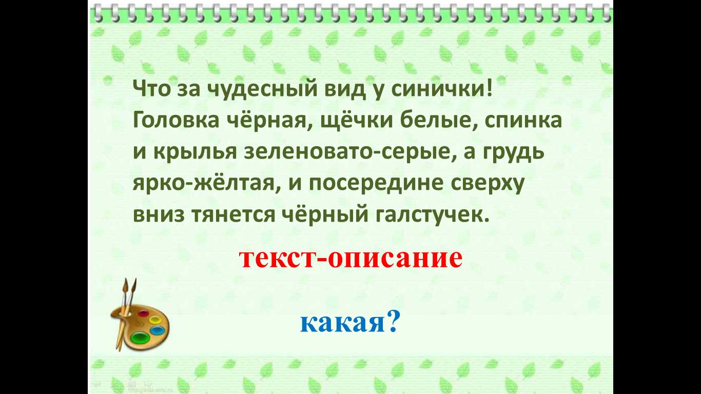 hello_html_40aa6b2a.png