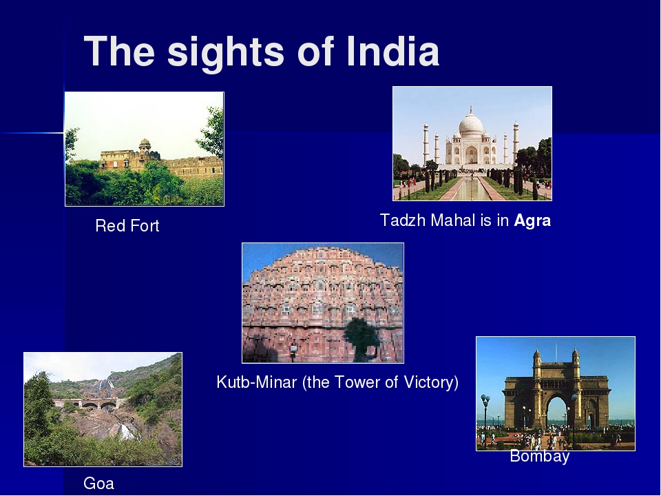 The sights of India Kutb-Minar (the Tower of Victory) Tadzh Mahal is in Agra...