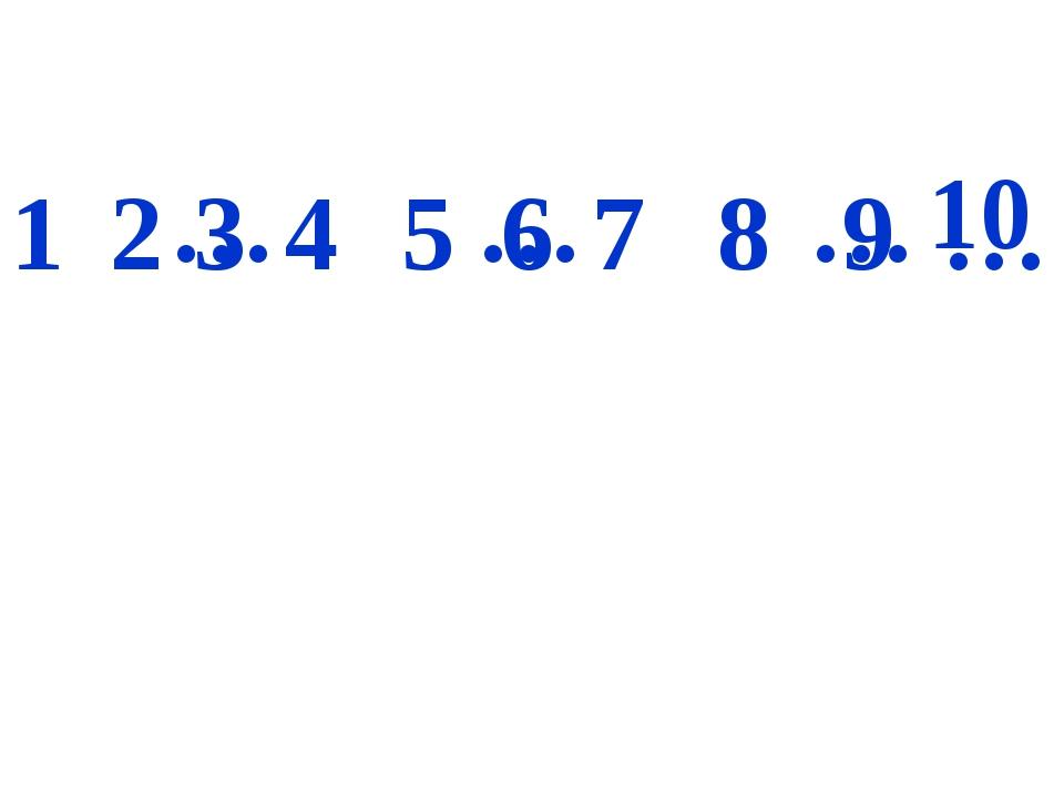 … … … 3 5 6 1 2 4 7 8 9 … 10