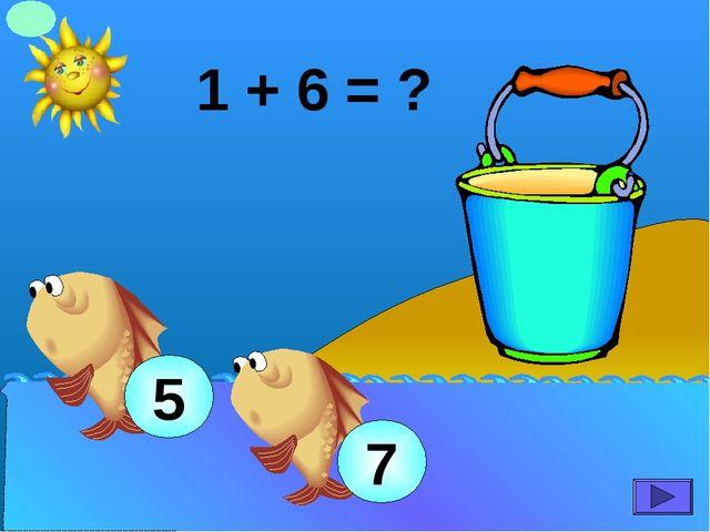 1 + 6 = ? 7 5