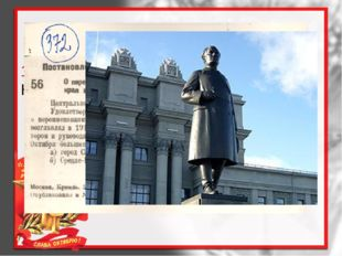 Самара = Куйбышев 1935 г. Самара переименована в Куйбышев