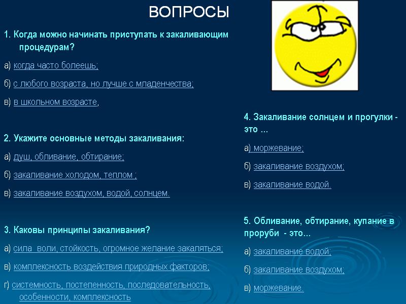 hello_html_69db03f1.png