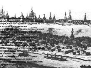 В целом поддержанию русских традиций в материальной культуре крестьян, прожив