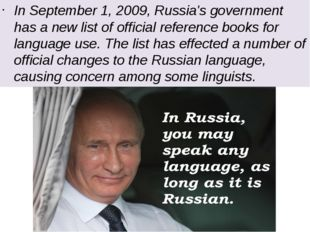 In September 1, 2009, Russia's government has a new list of official referenc
