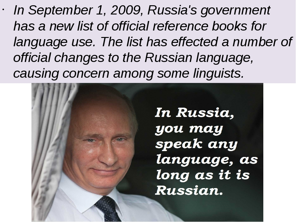 In September 1, 2009, Russia's government has a new list of official referenc...