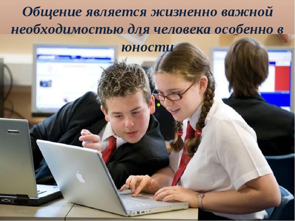 Essay on computer technology