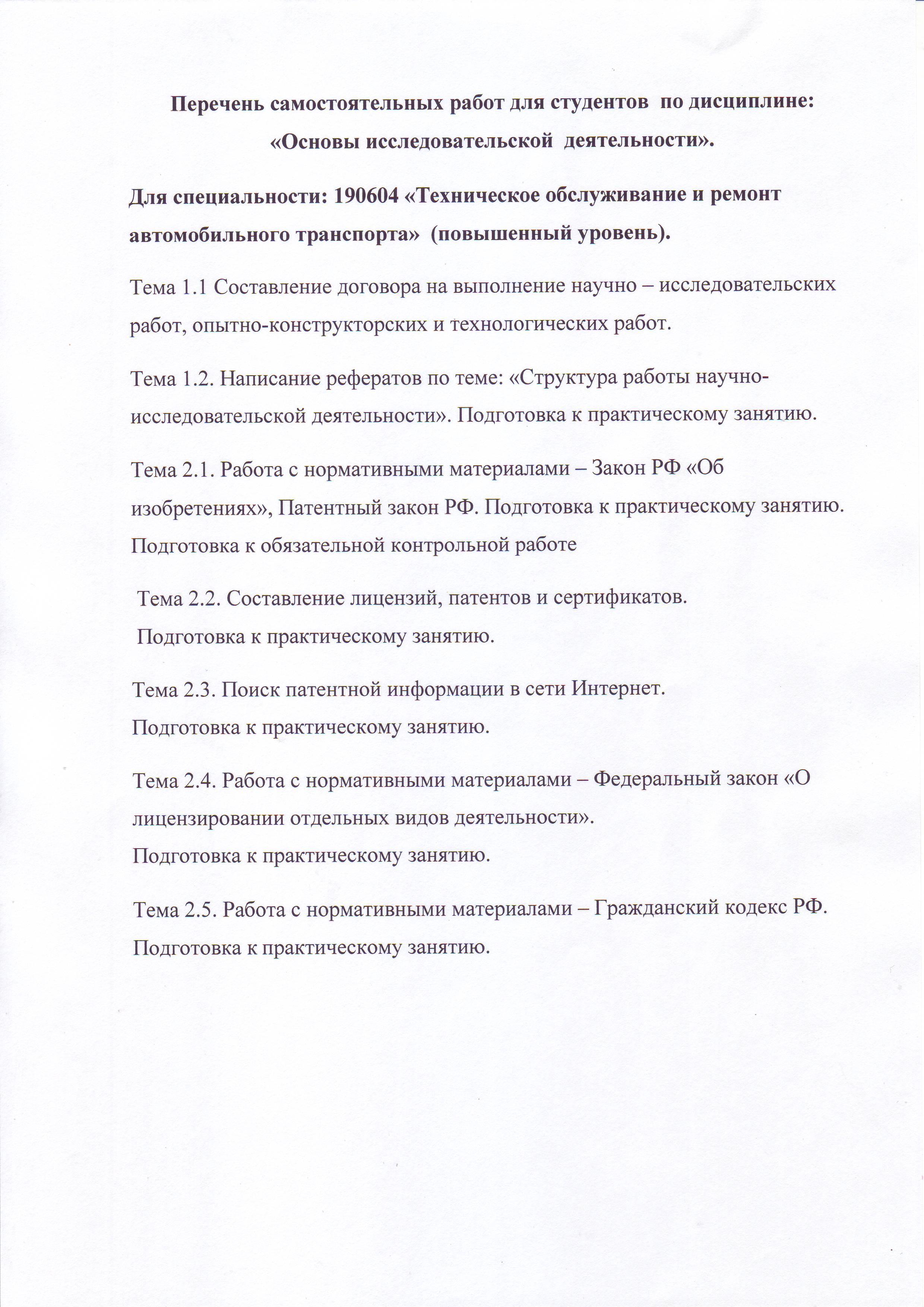 hello_html_m2b8a3438.jpg