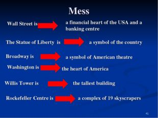 * Mess Wall Street is a financial heart of the USA and a banking centre The S