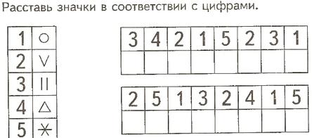 hello_html_m4790303.jpg