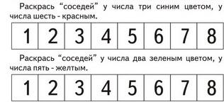 hello_html_m769ac2ba.jpg