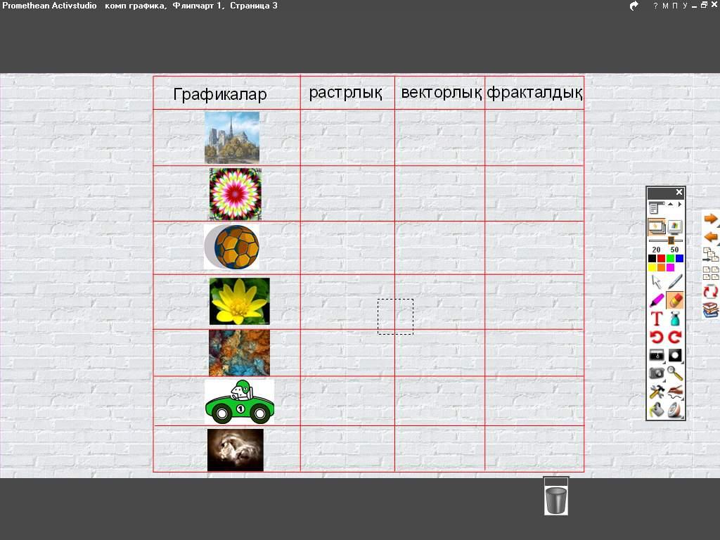 hello_html_3a8d6757.jpg