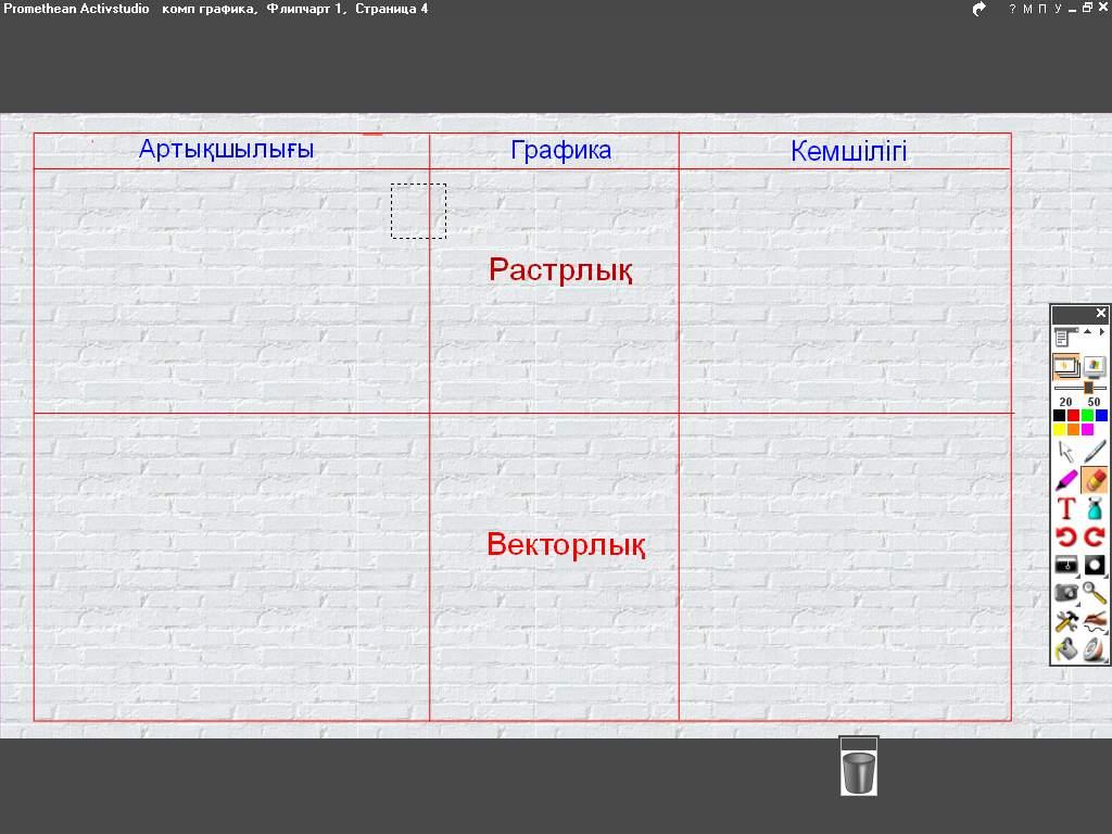 hello_html_m279cb77d.jpg