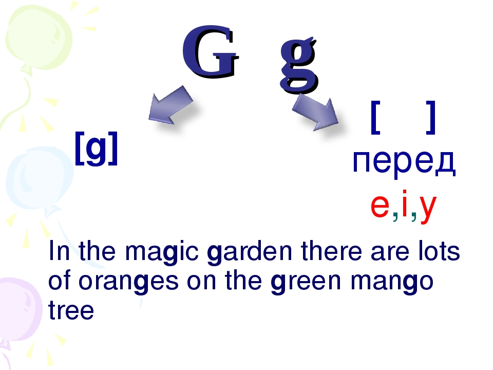 Gg In the magic garden there are lots of oranges on the green mango tree [ʤ...