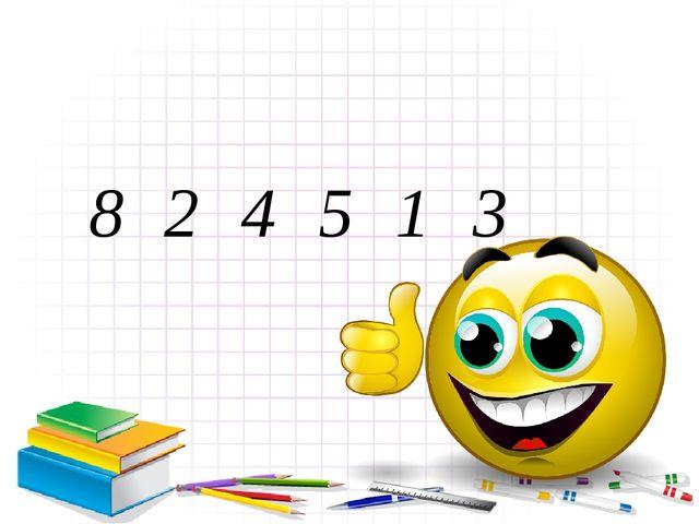 8 2 4 5 1 3