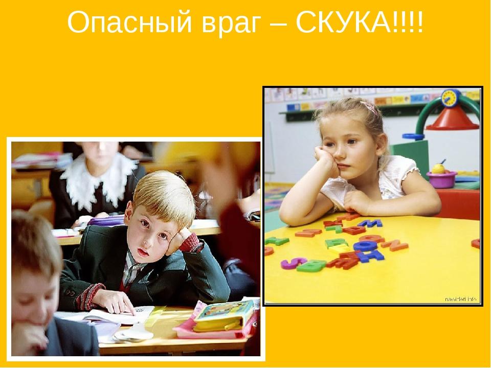 Задачи учителя Создать эмоциональное благополучие Привить любовь всем ученика...