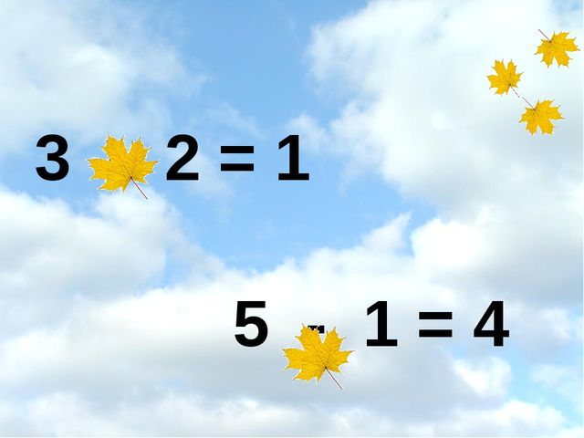 3 - 2 = 1 5 - 1 = 4