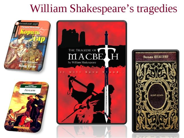 William Shakespeare's tragedies