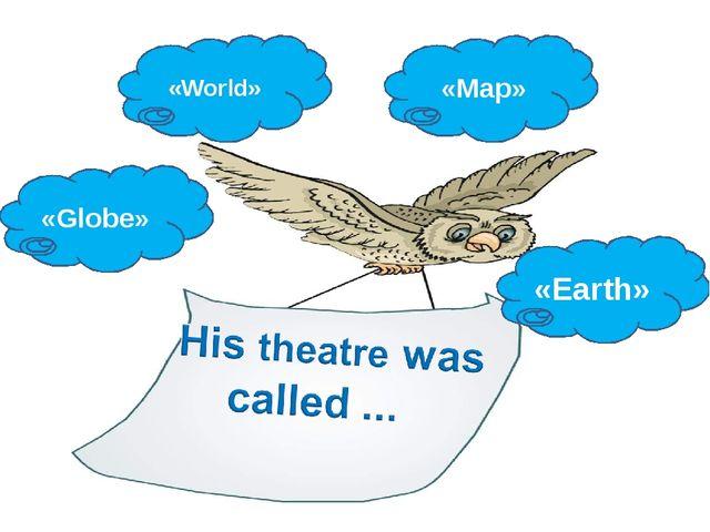 «Globe» «World» «Earth» «Map»
