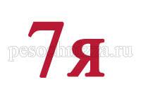 hello_html_419e4f7d.png
