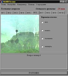 hello_html_m45d9aef1.jpg
