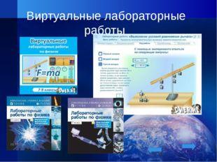 Необходимость использования ИКТ, как инструмента для реализации СДП направле