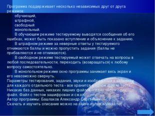 Videouroki.net http://files.schoolcollection.edu.ru http://lslsm.jimdo.com/ h
