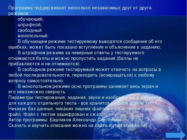 Videouroki.net http://files.schoolcollection.edu.ru http://lslsm.jimdo.com/ h...