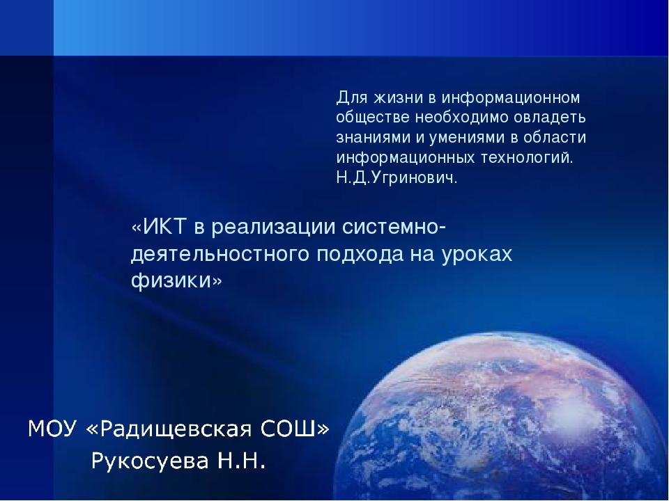 Знания Виртуальные Лабораторные работы, ЦОР,ЭОР модели Videouroki.net Курс в...