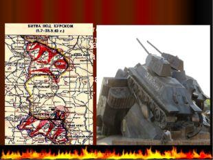 5 июля 1943 года состоялась одна из величайших битв ВОВ – битва на Курской д