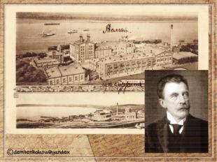 Сызранско-Печорский асфальтовый завод с 1871 г. Темашевский сахарный завод с